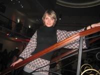 Юлия Цалко (ткаченко), 18 февраля , Кызыл, id106670440