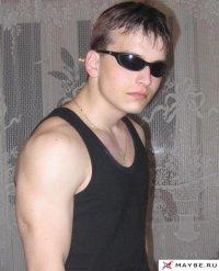 Дмитрий Данильченко, 10 января , Санкт-Петербург, id29180905