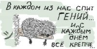 Gvnjej Sfntkj, 19 апреля 1995, Екатеринбург, id30541005
