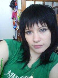 Ольга Майорова, 14 октября 1988, Тамбов, id34225280