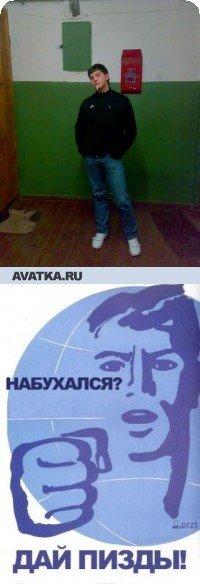 Павел Тарасов, 12 февраля 1993, Самара, id37866060